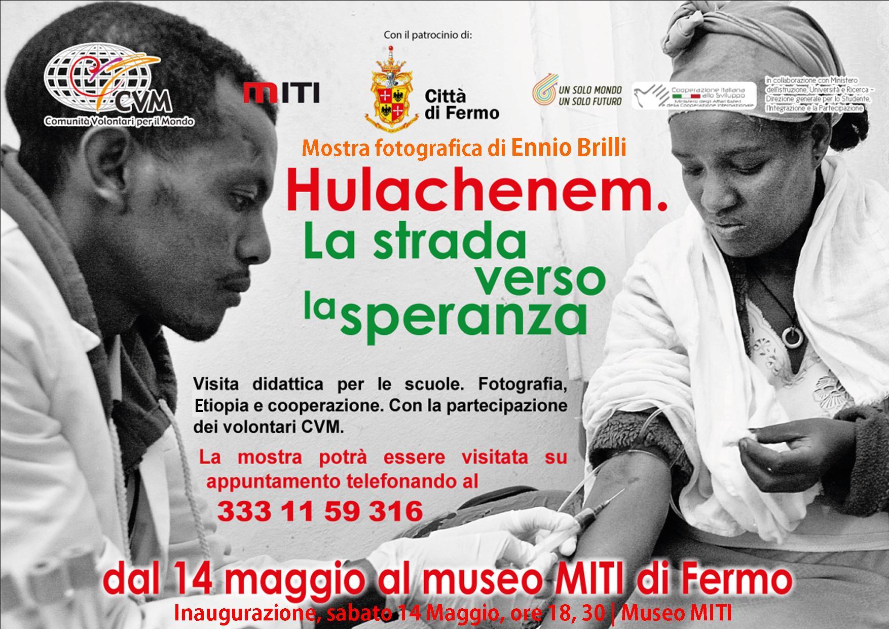 Invito inaugurazione mostra fotofrafica Ennio Brilli